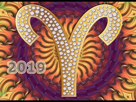 Прогноз на 2019 год для Овна  от Сияны