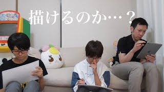 【コラボ】対決!プリキュアの妖精描けるかな?