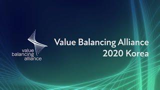 [전체다시보기]ValueBalancingAlliance2020Korea 썸네일