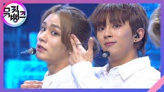 Tell Me Tell Me - 다크비(DKB) [뮤직뱅크/Music Bank] | KBS 210108 방송