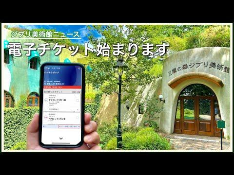 休館中特別企画 動画日誌『美術館ニュース』