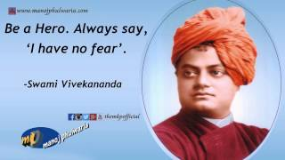Chicago Speech of Swami Vivekananda at the World Parliament of Religions for ¦ RSM ¦ SRM ¦ - Download this Video in MP3, M4A, WEBM, MP4, 3GP