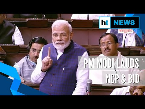 Watch: What PM Modi wants all MPs to learn from NCP & BJD