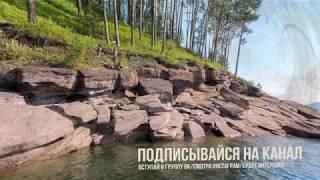 Рыбалка в приморске красноярский край