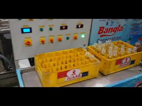 Soda Pet Bottle Filling Plant