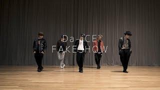 Da-iCE-「FAKESHOW」OfficialDancePractice