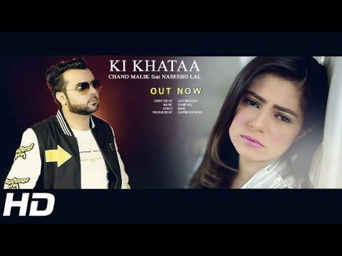 Ki Khataa  Chand Malik