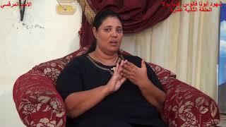 الحلقة الثانية عشرة من برنامج شهود أبونا فانوس الأنبا بولا