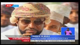 KTN Leo Wikendi Taarifa Kamili na Lofty Matambo - Januari 8,2017
