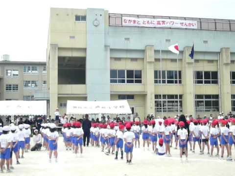 Takamiya Elementary School
