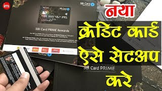 How to Setup SBI New Credit Card in Hindi | By Ishan - Download this Video in MP3, M4A, WEBM, MP4, 3GP