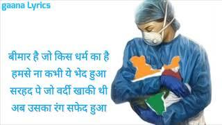 Teri Mitti - Tribute   Hindi Lyrics   Ft. Akshay Kumar   - YouTube