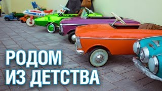 Первый в стране клуб советской игрушки создает коллекционер из Подмосковья  - Подмосковье 2018 г.