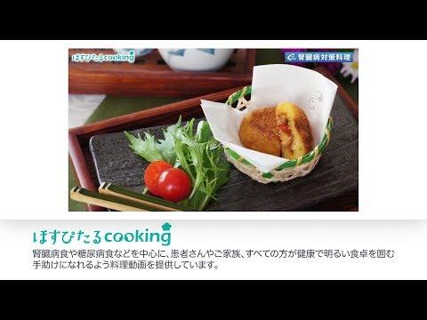 , title : '心から誰もが楽しめる伝統食 腎臓病や糖尿病など食事制限のある方でも北海道の伝統食を楽しめる