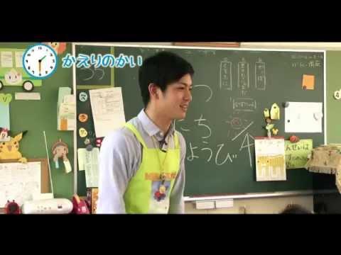 Yamatosanno Kindergarten