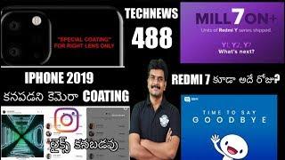 Technews 488 Iphone 2019 Cameras,Redmi 7 Launch,Moto Z4,Mediatek 5G,Google & Amazon etc