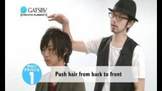 New GATSBY Moving Rubber Cool Wet Hair Wax Styling Tips