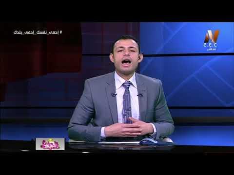 دراسات اجتماعية الصف الأول الاعدادي 2020 (ترم 2) الحلقة 9 - مصر تحت حكم البطالمة