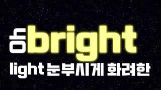 ASTER - CHAMPAGNE(Feat. 雨) 타이포그래피