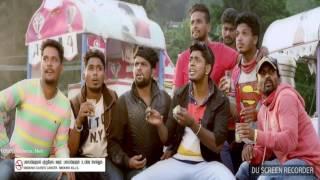 Jithan 2 movie remix song by:Nilu