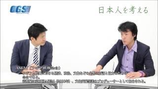 第02話 何処から来た?日本人 第3部 アジアから見た日本人のルーツ〜韓国神社に祀られるスサノオ【CGS 日本人を考える】