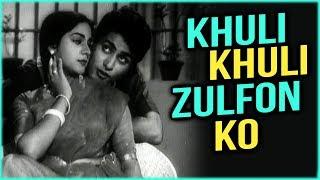 Khuli Khuli Zulfon Ko Full Video Song | Banarsi Thug Movie Songs | Usha Mangeshkar | Mukesh