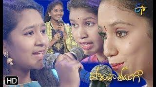 Padutha Theeyaga | New Season | 18th August 2019 | Full Episode | ETV Telugu