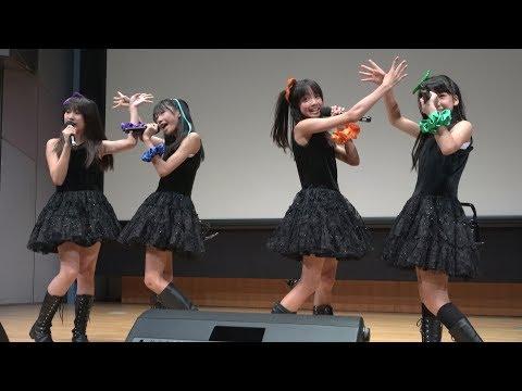 【YouTube】Si☆4 ( from Si☆Stella )『プロミスザスター』『UFO』 2018.10.20 渋谷アイドル劇場 | ぱんつべ