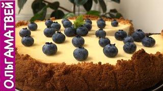 Вкусный Домашний ЧИЗКЕЙК | Cheesecake Recipe, English Subtitles