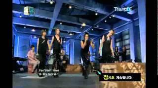 Shinee - Hey Juliet (cover)