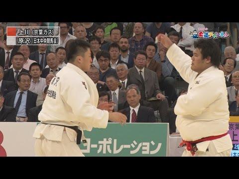 準決勝 上川 大樹vs原沢 久喜