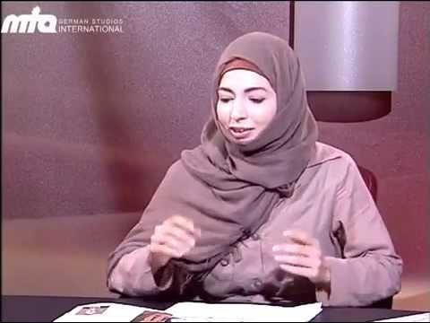 Beschneidung in Deutschland - Das Beschneidungsverbot zum Judentum & Islam