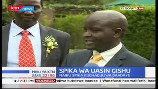 Spika mpya David Kiplagat wa kaunti ya Uasin Gishu baada ya uchaguzi