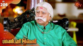 Pandavar Illam - Episode 206 | 26th March 2020 | Sun TV Serial | Tamil Serial