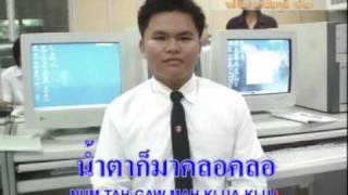 preview picture of video 'หนังสือรุ่น ไอที46 ว.ท.กำแพงเพชร KARAOKE'