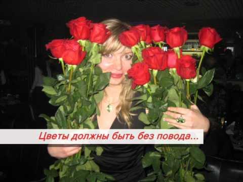 Мудрая женщина счастья поздравления
