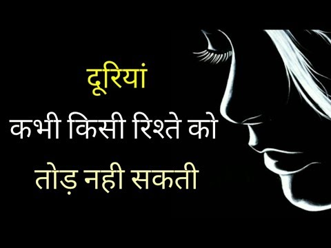 Beautiful Lines On Life Motivational Lines Video Life Quotes Hindi