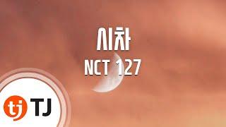 [TJ노래방] 시차(Jet Lag)   NCT 127  TJ Karaoke