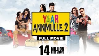 afsar punjabi movie download hd filmyhit