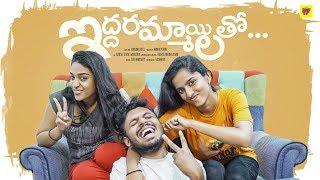 Iddharammailtho | Girl Formula | Chai Bisket