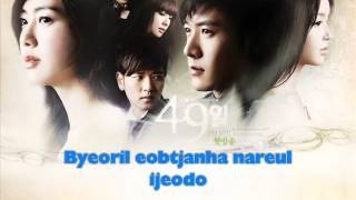 49 Days OST - Can't Let Go (Of You) - Seo Young Eun (LYRICS!)+DL