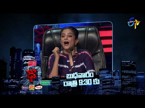 Dhee 10   6th December 2017   Latest Promo