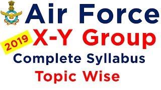 indian air force x y group syllabus 2019 - मुफ्त