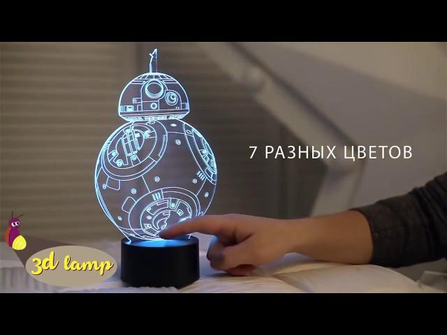 Видео 3D светильник