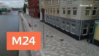 """""""Москва сегодня"""": как благоустраивают столичные улицы - Москва 24"""