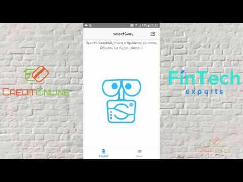 🔎Тест Smartiway: онлайн кредит или сбор данных? 😱 Всё про Смартивей!