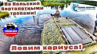Рыбалка в карелии на вездеходе