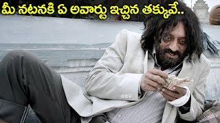 Prakash Raj Award Winning Performance | Prakash Raj Best Scenes 2019 | Volga Videos