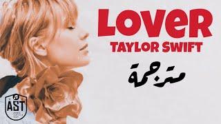 Taylor Swift   Lover   Lyrics Video   مترجمة