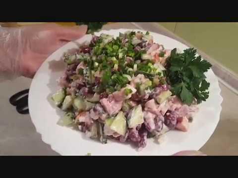 Салат из копчёной курицы с фасолью и огурцами. Вкуснотища!!!